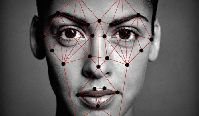 ¿Es legal el reconocimiento facial?